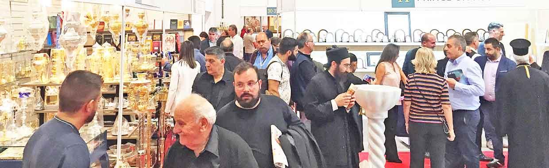 εκθεση ορθοδοξια, Orthodoxia exhibition