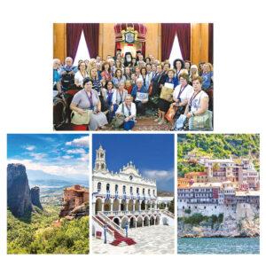 προσκυνηματικές περιηγήσεις, pilgrim tourism
